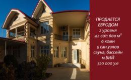 prodazha-evrodoma-na-m-buyuk-ipak-juli-ul-nikitina-tashkent