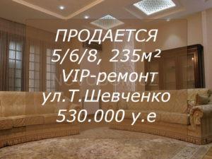 Продается квартира 5/6/8 в новостройке на ул.Т.Шевченко Ташкент