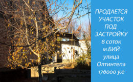 prodazha-uchastka-8-sot-na-ul-oltintepa-m-buyuk-ipak-juli-tashkent