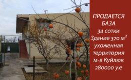 kupit-bazu-37-sot-370-kv-m-na-massive-kujlyuk-v-tashkente