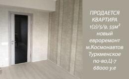 kupit-1-komnatnuyu-kvartiru-na-m-kosmonavtov-v-tashkente