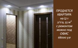 kupit-2-komnatnuyu-kvartiru-na-c-1-v-tashkente (2)