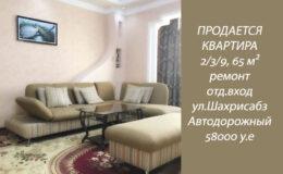 kupit-2-komnatnuyu-kvartiru-na-ul-shahrisabz-v-tashkente