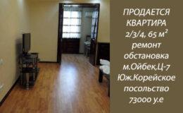 kupit-2-komnatnuyu-kvartiru-s-mebelyu-na-m-ojbek-v-tashkente