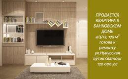 kupit-4-komnatnuyu-bankovskuyu-kvartiru-na-ul-nukusskoj-v-tashkente