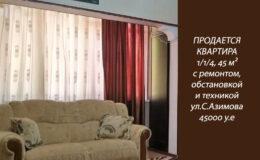 kupit-kvartiry-1-1-4-na-ul-s-azimova-tashkent