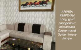 snyat'-v-arendu-2-komnatnuyu-kvartiru-v-Tashkente0