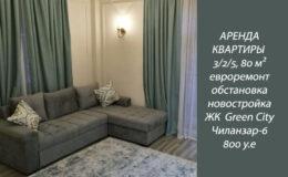 snyat-v-arendu-kvartiru-v-novostrojke-na-chilanzare-v-tashkente