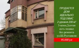 kupit-dom-pod-ofis-3-komn-3-sotki-na-ul-sh-rustaveli-v-tashkente-0.