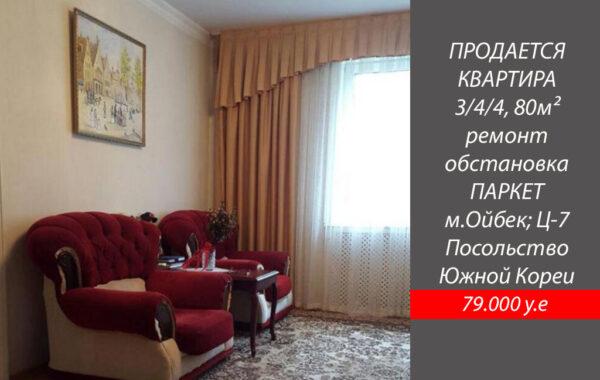 Купить 3-комнатную квартиру на м.Ойбек в Ташкенте