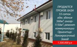 kupit-proizvodstvennuyu-bazu-v-mirzo-ulugbekskom-rajone-v-tashkente
