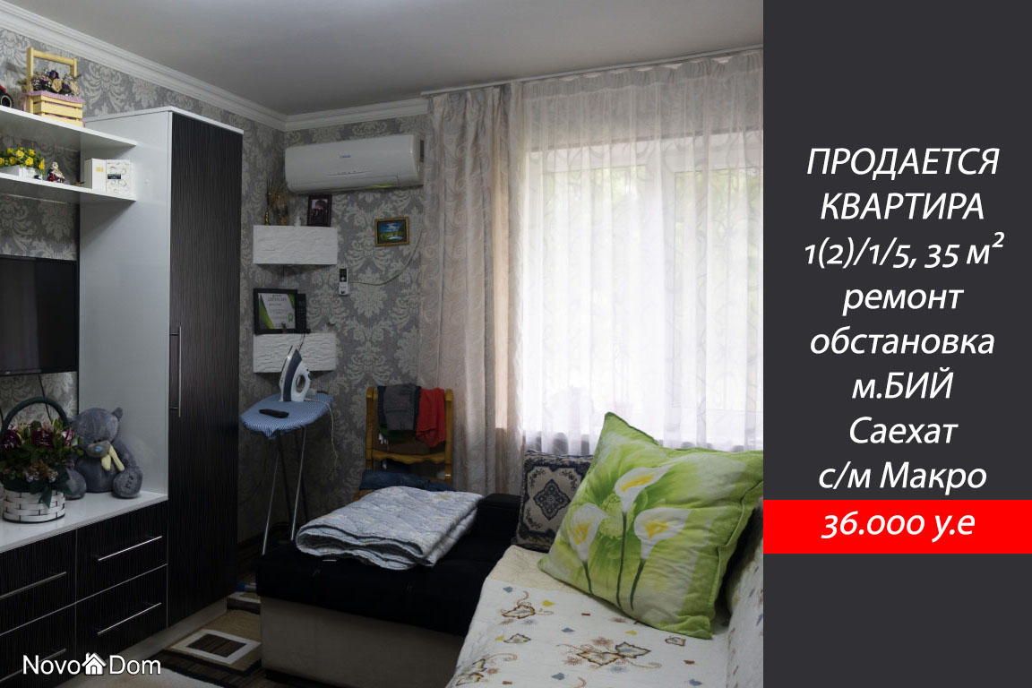 Купить 1(2)-комнатную квартиру возле метро Буюк Ипак Йули в Ташкенте