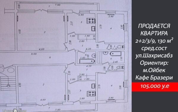 Купить 4-комнатную квартиру на ул.Шахрисабзской в Ташкенте