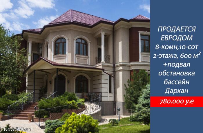 Купить евродом 10 соток 8-комнат на Дархане в Ташкенте