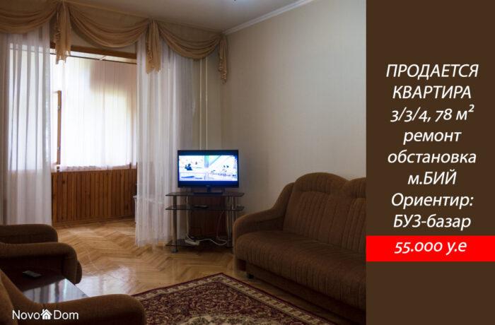 Купить 3-комнатную квартиру на м.Буюк Ипак Йули в Ташкенте
