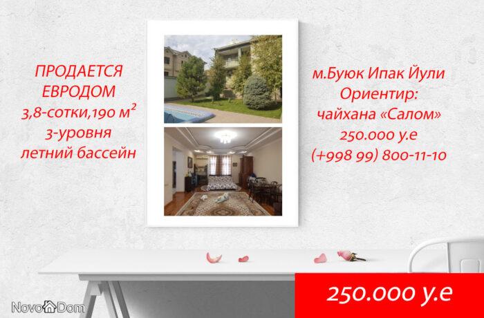 Купить евродом 3,8-сотки,3-уровня на м.Буюк Ипак Йули в Ташкенте