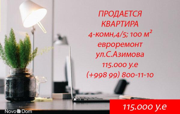 Купить 4-комнатную квартиру на ул.С.Азимова в Ташкенте
