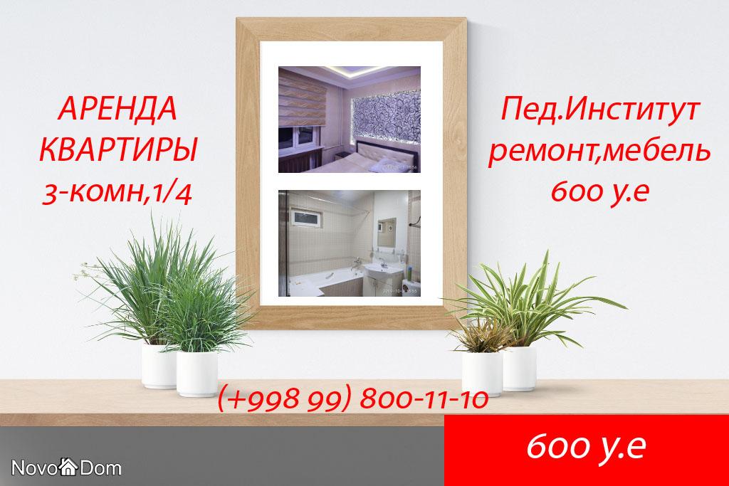 Снять в аренду 3-комнатную квартиру на ул.Юсуф Хос Хошиб в Ташкенте