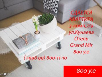 Снять 3-комнатную квартиру на ул.Кунаева в Ташкенте