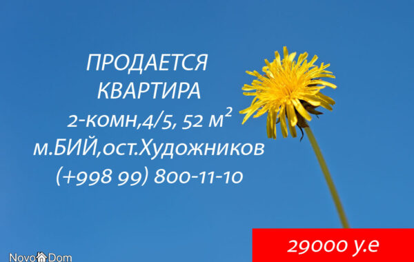 Купить 2-комнатную квартиру на м.БИЙ в Ташкенте
