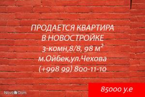 Купить 3-комнатную квартиру в новостройке на ул.Чехова в Ташкенте