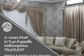 Купить 2-комнатную квартиру 98 м² в новостройке на ул.Кунаева в Ташкенте