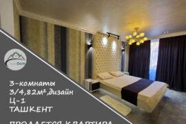 Купить 3-комнатную квартиру на Ц-1 в Ташкенте +998998001110