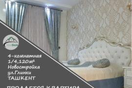 Купить 4-комнатную квартиру 120 м²  в новостройке на ул.Глинки в Ташкенте