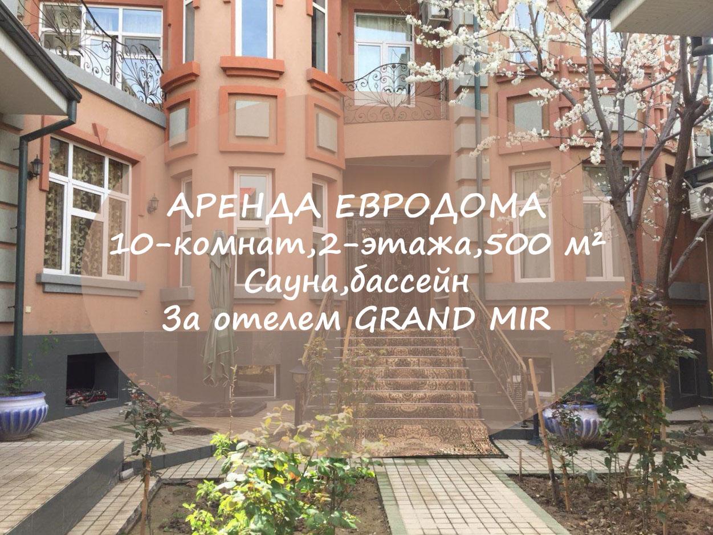 Снять евродом 10-комнат 2-этажа за отелем Grand Mir в Ташкенте