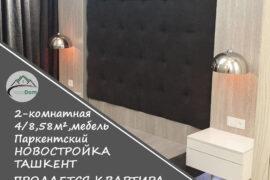 Купить 2-комнатную квартиру 58 м² в новостройке на Паркентском в Ташкенте
