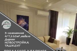 Купить 3-комнатную квартиру 110 м² в новостройке на Дархане в Ташкенте