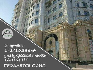 Купить коммерческое помещение 338 м² на ул.Нукус,Глинки в Ташкенте